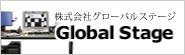 株式会社グローバルステージ